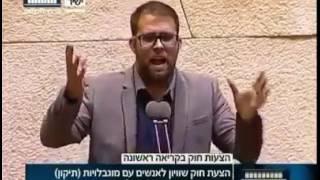 אורן חזן בכנסת: ערפאת ימח שמו, אין עם פלסטיני רוצחים גנבים נסתום לכם ת'פה