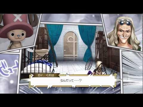 ワンピース 海賊無双 - Main Log 第5話 ドクロと桜