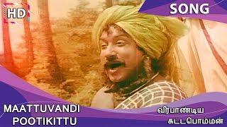 Maattuvandi Pootikittu HD Song - Veerapandiya Kattabomman