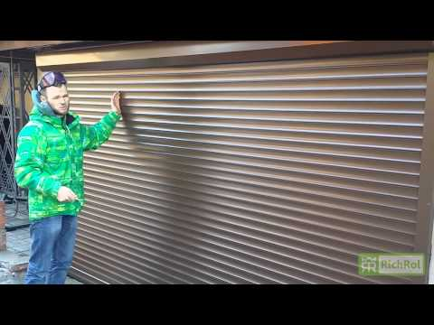 видео: Как установить рольставни (рольворота) для гаража. Полная подробная инструкция
