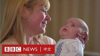 肺炎疫情:夫婦首次擁抱出生10週的嬰兒 淚如雨下- BBC News 中文
