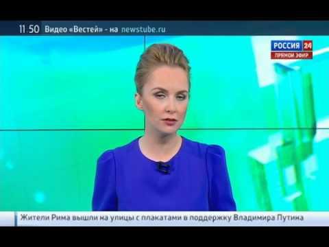 Ксения Демидова - Новости экономики - Россия 24 - 27 марта 2014