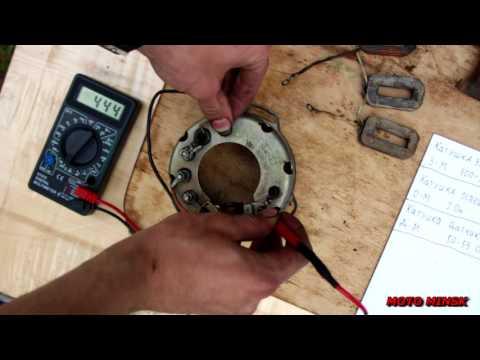 Как проверить генератор мотоцикла МИНСК (12v)