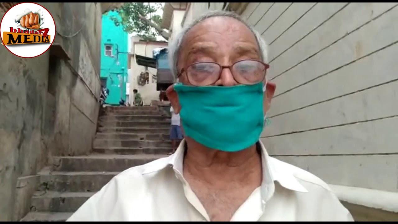 लाकडाउन में छिन गया बनारस के इस बुजुर्ग पत्रकार का आशियाना