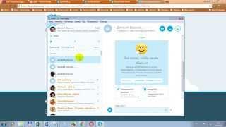 Как установить скайп. Часть 2 и запись разговора(Установить скайп на ноутбук, компьютер или планшет легко. Первая часть видео: http://www.youtube.com/watch?v=te8bg6qTysU 9:23..., 2015-10-29T16:59:53.000Z)