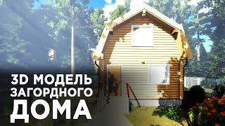 Баня из клееного бруса: особенности строительства гостевого дома, проекты, фото и видео