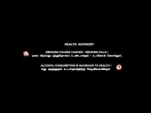 Anushka Shetty Full Movie | Tamil Action Movies | Tamil Super Hit Love Movie Movies