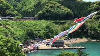 山陰地方の鎧(よろい)は、NHKドラマ「ふたりっ子」のロケ地でもあります...