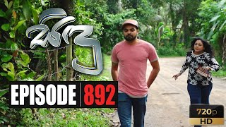 Sidu | Episode 892 07th January 2020 Thumbnail