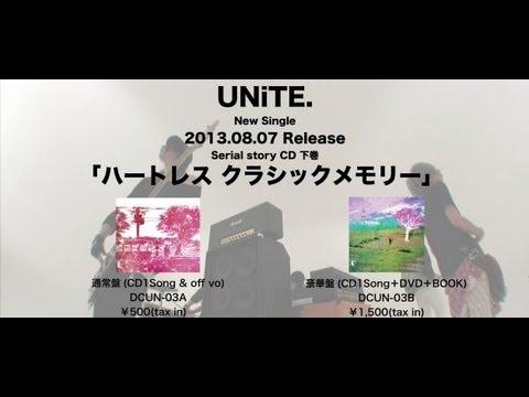 ユナイト(UNiTE.)8/7発売「ハートレス クラシックメモリー」 MVスポット