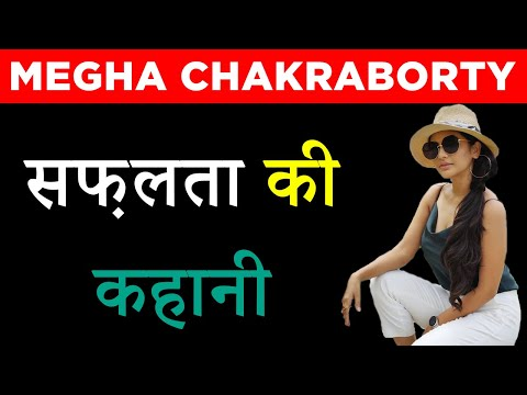 Megha Chakraborty (Kaatelal & Sons) Luxury Lifestyle, Biography, Unknown Facts, Family, Age & More