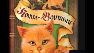 Коты воители.Стань диким!!!(аудио книга)Часть 2.