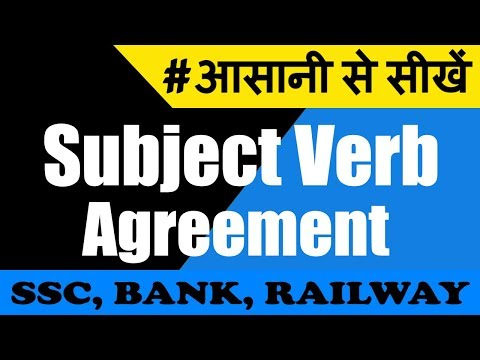 Subject Verb Agreement In Common Errors English Grammar For Ibps
