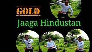 Jaaga Hindustan : GOLD #IndependenceDaySpecial #Tutorials