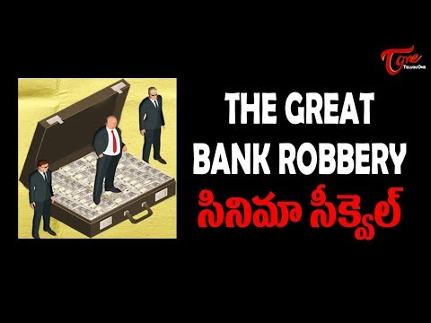 Journalist Diary | The Great Bank Robbery - Assets or Ashes | By Satish Babu - TeluguOne