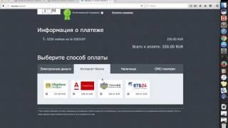 Как купить лайки через SpryPay.ru?