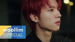남우현(Nam Woo Hyun) '냉정과 열정 사이' MV