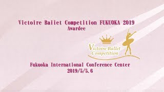 FUKUOKA2019-Victoire Ballet Competition Digest movie