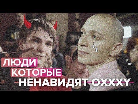 Видео 1xbet.com зеркало