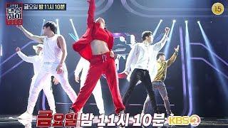 [댄싱하이 무편집 풀영상] 이승훈 X 이호원 X 이기광 X 저스트절크 X 리아킴