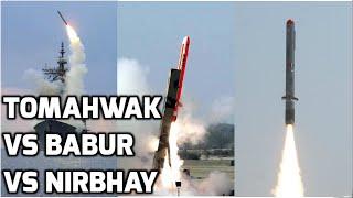 TOMAHAWK vs BABUR vs NIRBHAY (UNBIASED)
