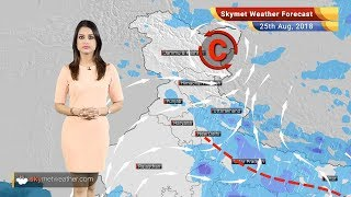 Weather Forecast for August 25: Rain in Delhi, Lucknow, Mumbai, MP, Chhattisgarh