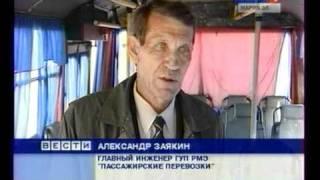 видео пристегивайте ремни безопасности в автобусах