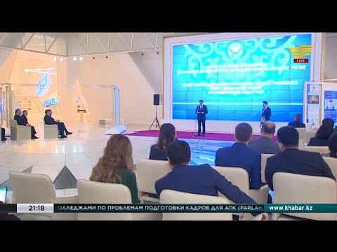 Государственные и общественные награды вручили в АНК