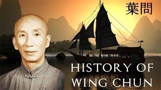 History of Wing Chun Kung Fu