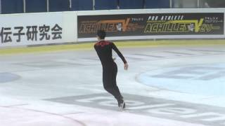 ISU 2014 Jr Grand Prix Ljubljana Men Short Program Roman GALAY FIN