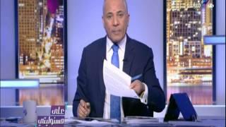 فيديو.. موسى لـ حمدين صباحي :