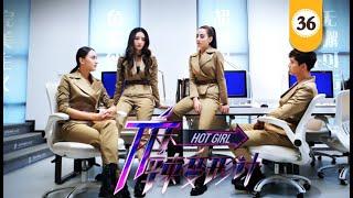 Hot Girl EP36 ( Dilraba/Ma Ke ) Chinese Drama 【Eng Sub】| NewTV Drama