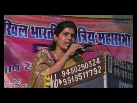 Swati Singh says under BSP Mayawati rule no woman would be save