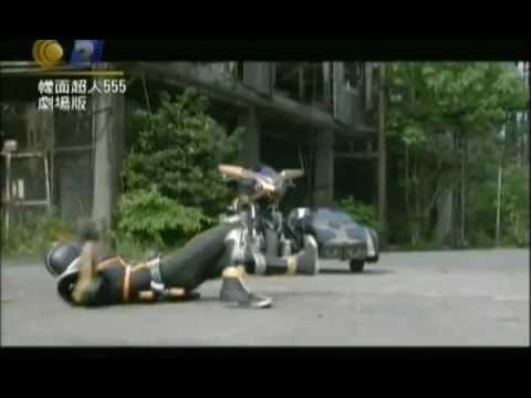 仮面ライダー555 劇場版 パラダイス・ロスト