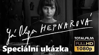 Já, Olga Hepnarová (2016) speciální ukázka