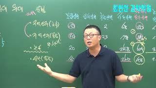 경북대 의대 2019/2020 수시입결 수능이 중요하다…