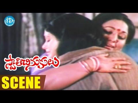 Swathi Chinukulu Movie Scenes - Jayasudha...