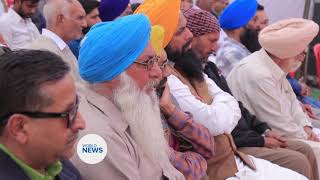 News Report India | Amritsar All Religious Conference