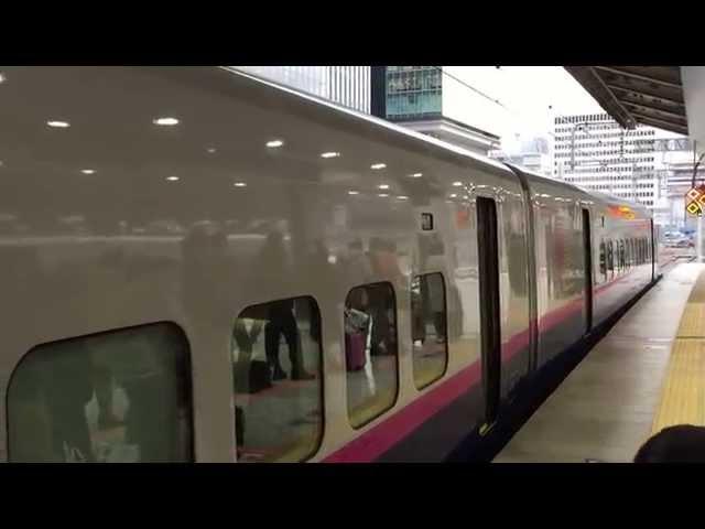 新幹線 東京駅 下り たにがわ405号 発車