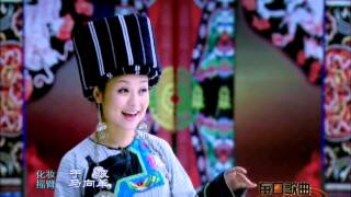 AYouDuo (阿幼朵) - Legend of Goddess Xi Xi (硒硒的传说)(Dab Neeg Pog Ntuj Xis Xis) [ENG SUB]