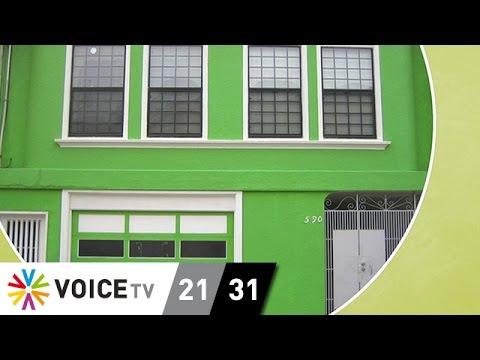 DEC A DAY : ประเภทของการสีทาบ้าน