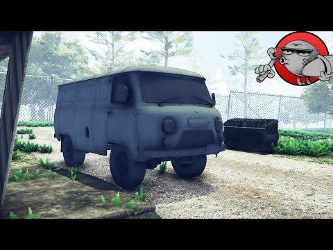 Border Officer - МУСОР (PC #1)