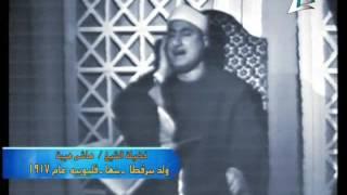 فضيلة الشيـخ  هاشم هيبة و تلاوة قرآن المغرب الثلاثاء 23 رمضان 1437  هـ   الموافق 28  6 2016   م من