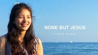주 밖에 없네 NONE BUT JESUS (Violin cover w/ lyrics) | Jennifer Jeon 제니퍼 전( 영은) | You Shin Kim