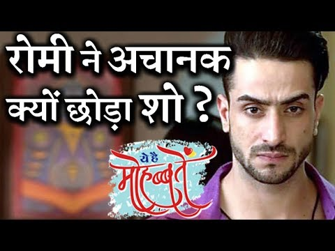 SHOCKING :  Romi aka Aly Goni makes EXIT from 'Yeh Hai Mohabbatein'