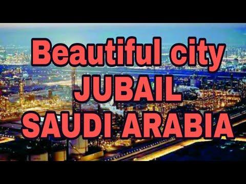 JUBAIL City , Saudi Arabia | Beautiful Beaches, Clean City, Greenery, Industrial City Jubail