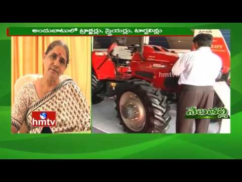 Farmers Use Agricultural Machinery in Crops | Polyhouse Agriculture Crops |Nela Talli | HMTV