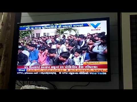 ABVP Strike in C.U.Shah University VTV Gujarati