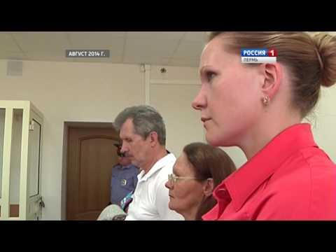 Кровавый путь: Экс-чиновник приговорен к пожизненному заключению