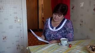 Первый канал рассказал о липовом медицинском центре в Курске